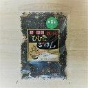 ひじきごはん しそ 胡麻 鮭入り 袋パッケージ 緑ラベル 80g おき笑 ひじき ふりかけ おにぎり
