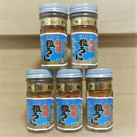 特選 粒うに 瓶詰 5本セット 吉村水産 吉村末子 送料無料 日本海 島根 隠岐 海士 海士町