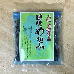 隠岐めかぶ 小切 粉 池田海産物店 わかめ めかぶ 若布 天然 自然食品 日本海 島根 隠岐 名産 珍味