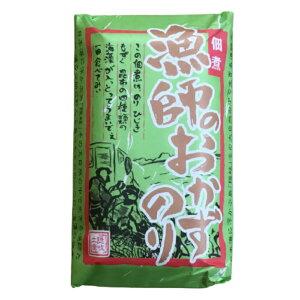 漁師のおかずのり みやげ山海 日本海 島根 隠岐 佃煮 海苔 のり ひじき もずく 昆布 海藻 海草 ミネラル