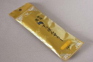 琉球 美すっぽんぜりー 袋タイプ(3本入)すっぽん ゼリー 美容 マンゴー味 沖縄 お土産 プレゼント ギフト 取り寄せ