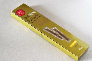 琉球 美すっぽんぜりー 箱タイプ(10本入)すっぽん ゼリー 美容 マンゴー味 沖縄 お土産 プレゼント ギフト 取り寄せ