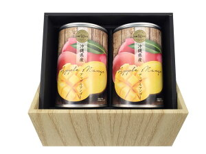 沖縄県産アップルマンゴー缶詰(2缶化粧箱)マンゴー 缶詰 箱入り 沖縄県産 ギフト 贈り物 プレゼント 取り寄せ
