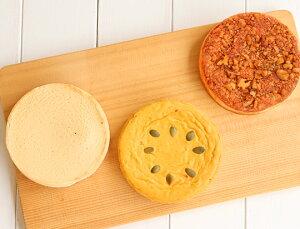 PUZO こだわる女性の3個セット 送料込チーズケーキ セット 冷凍 専門店 沖縄 プレゼント用 ギフト 贈り物 取り寄せ