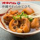 沖縄やわらかてびち 500gコラーゲン|美肌|美容|[食べ物>お肉>てびち]