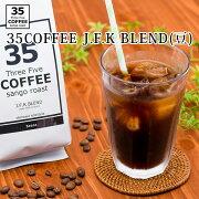 沖縄でしか作ることができない。オキナワ限定COFFEEです。
