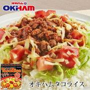 本場の味を家庭で手軽に食べられるオキハム