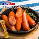 ポルトギュー ソーセージ (2本入)|沖縄土産|おつまみ[食べ物>お肉>ソーセージ...