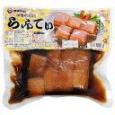 オキハム 沖縄風豚角煮らふてぃ(ラフテー) 450g 沖縄土産 B級グルメ[食べ物>お肉>ラフテー]