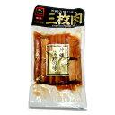 職人仕込三枚肉 沖縄伝統の味 500g 沖縄土産 B級グルメ[食べ物>お肉>ラフテー]【6_1ss】
