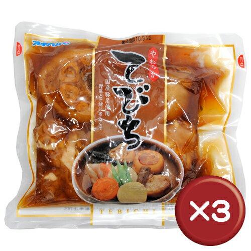 沖縄やわらかてびち 500g 3袋セットコラーゲン|美肌|美容[食べ物>お肉>てびち]