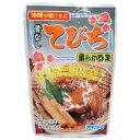 沖縄の味じまん 骨なしてびち 165gコラーゲン|美肌|美容[食べ物>お肉>てびち]【0617ss】