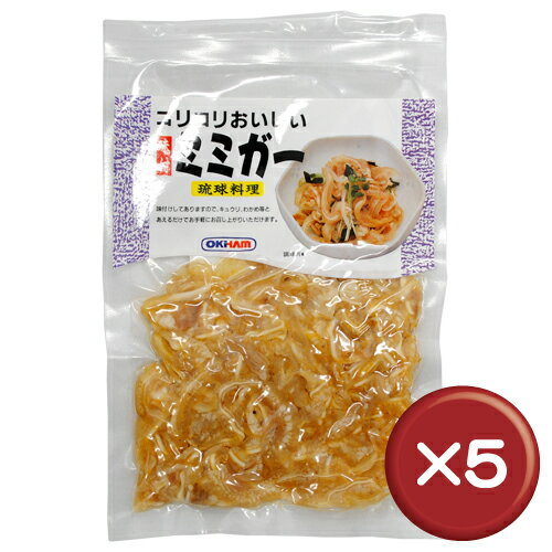 オキハム コリコリおいしい味付ミミガー 80g 5袋セットコラーゲン|美肌|美容[食べ物>お肉>ミミガー]