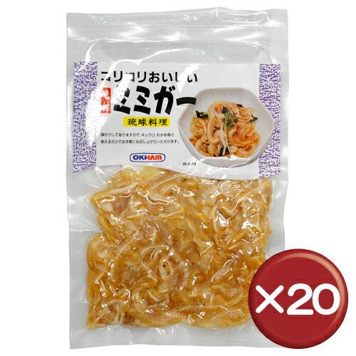 【送料無料】オキハム コリコリおいしい味付ミミガー 80g 20袋セットコラーゲン|美肌|美容[食べ物>お肉>ミミガー]