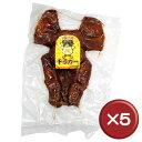 【送料無料】オキハム 味付チラガー 5枚セットコラーゲン|美肌|美容[食べ物>お肉>チラガー]