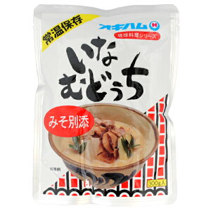 オキハム いなむどぅち 琉球料理シリーズ 300g|沖縄土産|B級グルメ[食べ物>沖縄料理>イナムドゥチ]【point2】