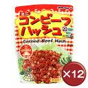 オキハム ミニコンビーフハッシュ 75g 12袋セット|沖縄土産|秘密のケンミンshow|レトルト[食べ物>缶詰>コンビー…