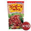 オキハム コンビーフハッシュ 140g 10袋セット|沖縄土産|保存食|レトルト[食べ物>缶詰>コンビーフハッシュ]