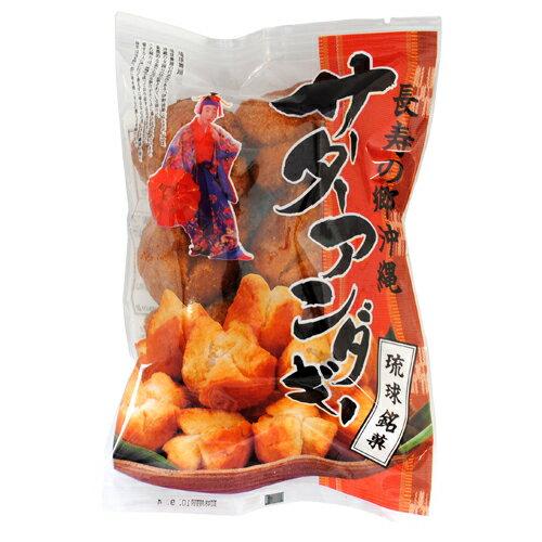 琉球銘菓 サーターアンダギー  沖縄土産[食べ物>お菓子>サーターアンダギー]