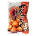 琉球銘菓 サーターアンダギー||沖縄土産[食べ物>お菓子>サーターアンダギー]【point10】