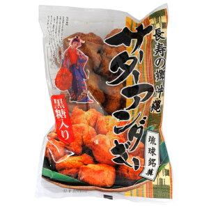 琉球銘菓 サーターアンダギー 黒糖入り|沖縄土産[食べ物>お菓子>サーターアンダギー]【6_1ss】