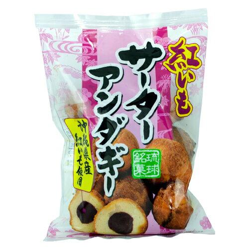 琉球銘菓 紅いもサーターアンダギー 沖縄土産[食べ物>お菓子>サーターアンダギー]