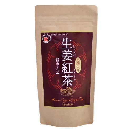 琉球黒糖 生姜紅茶(黒糖入り) 180gビーグレン・ジンゲロール・ショウガオール||冷え性|魔女たちの22時[飲み物>お茶>生姜紅茶]