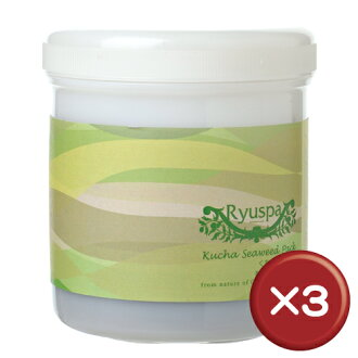 Ryuspa Kucha seaweed Pack 500 g 3 book set marine silt (Kucha), seaweed extract is plenty of | witches 22 | pores | skin [Okinawa cosmetics > skin care > architecture]