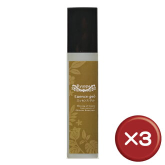 Ryuspa精華凝膠200ml 3瓶一套膠原蛋白·okinawamozukuekisu·苦瓜抽出物||皮膚粗糙|污垢、皺、哈裏[沖繩化妝品>皮膚護理>美容液]