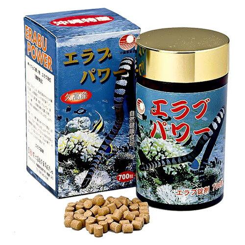 【送料無料】比嘉製茶 エラブパワー 700粒DHA・ドコサヘキサエン酸・EPA|健康食品|サプリメント|沖縄[健康食品>サプリメント>イラブー]