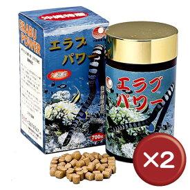 【送料無料】比嘉製茶 エラブパワー 700粒 2個セットDHA・ドコサヘキサエン酸・EPA|健康食品|サプリメント|沖縄[健康食品>サプリメント>イラブー]