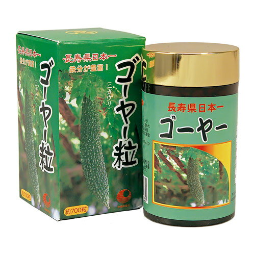 比嘉製茶 ゴーヤー粒 700粒共役リノール酸・ビタミンC・食物繊維||[健康食品>サプリメント>ゴーヤ]