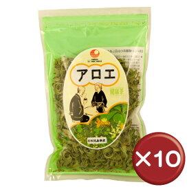 【送料無料】比嘉製茶 キダチアロエスライス(アロエ茶) 50g 10袋セットアロイン・アロエエモジン・アロエニン  [飲み物>お茶>アロエ茶]