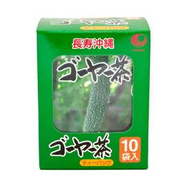 比嘉製茶 ゴーヤー茶 ティーバッグ(10袋入り)共役リノール酸・ビタミンC  [飲み物>お茶>ゴーヤ茶]