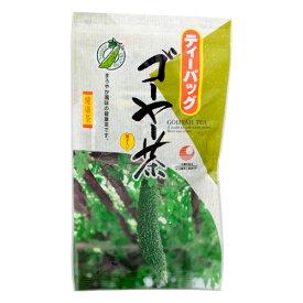 比嘉製茶 ゴーヤー茶 ティーバッグ(20袋入り)共役リノール酸・ビタミンC   [飲み物>お茶>ゴーヤ茶]