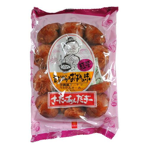おばーのサーターアンダギー(紅芋) 12個入 取り寄せ お茶請け おやつ[食べ物>お菓子>サーターアンダギー]