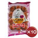 【送料無料】おばーのサーターアンダギー(紅芋) 12個入 10袋セット|取り寄せ|お茶請け|おやつ[食べ物>お菓子>サーターアンダギー]【point5】