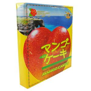 マンゴケーキ(大) 15個入|沖縄特産品|お取り寄せ|贈り物[食べ物>スイーツ・ジャム>ケーキ]