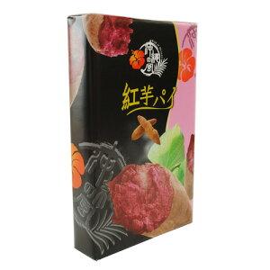 フルーツパイ紅芋(大) 17枚入|お取り寄せ|おやつ|ギフト[食べ物>スイーツ・ジャム>パイ]