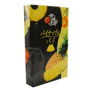 フルーツパイナップル(大) 17枚入|お取り寄せ|おやつ|贈り物[食べ物>スイーツ・ジャム>パイ]