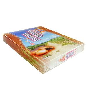黒糖まんじゅう(大) 20個入|和菓子|ギフト|お取り寄せ[食べ物>スイーツ・ジャム>おまんじゅう]