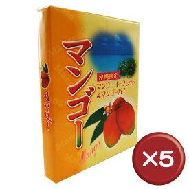 【送料無料】マンゴゴーフレット&マンゴパイ 25枚入 5箱セット|取り寄せ|おやつ|贈り物[食べ物>スイーツ・ジャム>パイ]