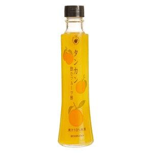 飲むフルーツ酢 タンカン 200mlビタミンC・クエン酸   美肌 [健康食品>健康飲料>フルーツ酢]