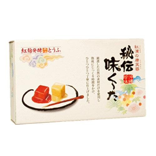 紅濱の唐芙蓉(豆腐よう) 紅白おためし2個BOX|発酵食品|アミノ酸|泡盛[食べ物>沖縄料理>とうふよう]
