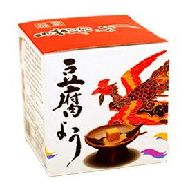 紅濱の唐芙蓉(豆腐よう) 5個瓶(白)|発酵食品|アミノ酸|泡盛[食べ物>沖縄料理>とうふよう]