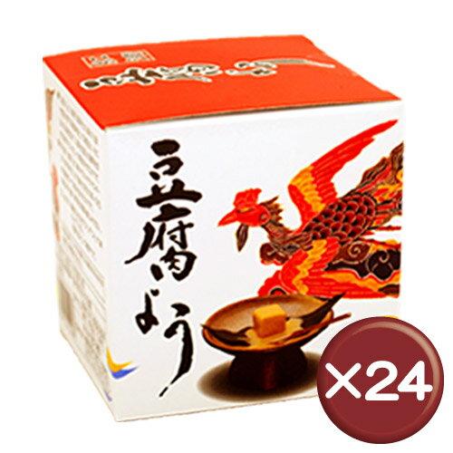 【送料無料】紅濱の唐芙蓉(豆腐よう) 5個瓶(白) 24本セット|発酵食品|アミノ酸|泡盛[食べ物>沖縄料理>とうふよう]