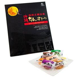 琉球王国伝承ちんすこう 大(40袋入り)|お菓子|クッキー|おやつ[食べ物>お菓子>ちんすこう]