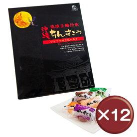【送料無料】琉球王国伝承ちんすこう 大(40袋入り) 12個セット|お菓子|クッキー|おやつ[食べ物>お菓子>ちんすこう]