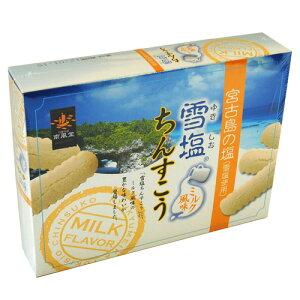 雪塩ちんすこうミルク風味(大) 48個入|おやつ|ギフト|お取り寄せ[食べ物>お菓子>ちんすこう]