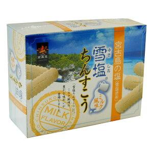 雪塩ちんすこうミルク風味(ミニ) 12個入|贈り物|おやつ|取寄[食べ物>お菓子>ちんすこう]